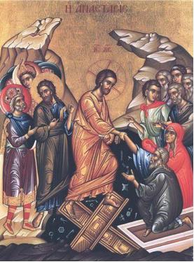 Holy Week : Greek Orthodox Church of Saint Paraskevi, Saint