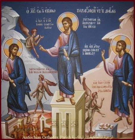 Fasting : Greek Orthodox Church of Saint Paraskevi, Saint